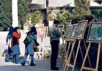 Exhibition January 1, 2005 Hafez Tomb