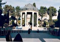 The elegant Tomb Shrine of Hafez